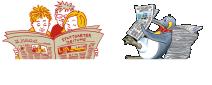 Zeitung in der Schule Logo